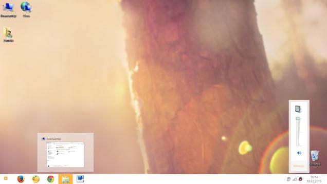 Divan - Скриншот #2