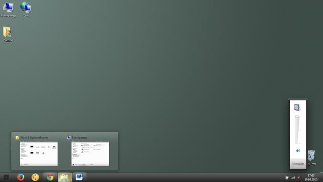 Простенькая тема для комфортной работы - Скриншот #3