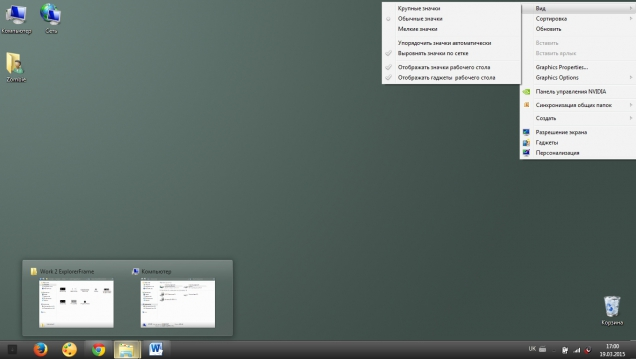Простенькая тема для комфортной работы - Скриншот #2