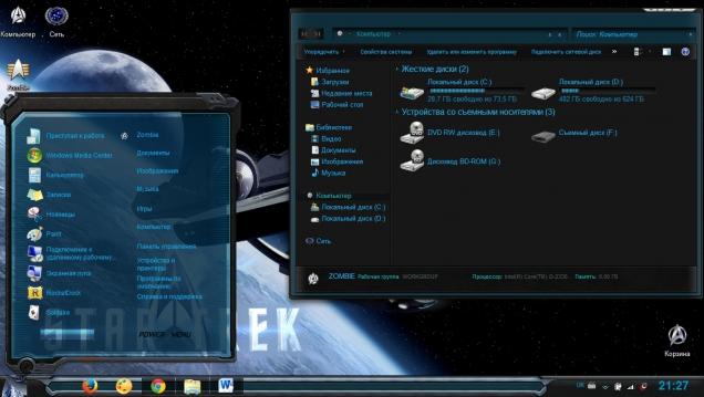 Оформление в стиле Star Trek + - Скриншот #1