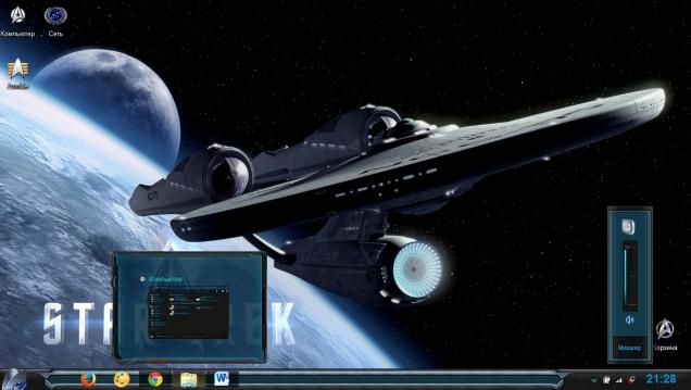 Оформление в стиле Star Trek + - Скриншот #3