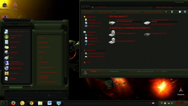 Klingon - Скриншот #1