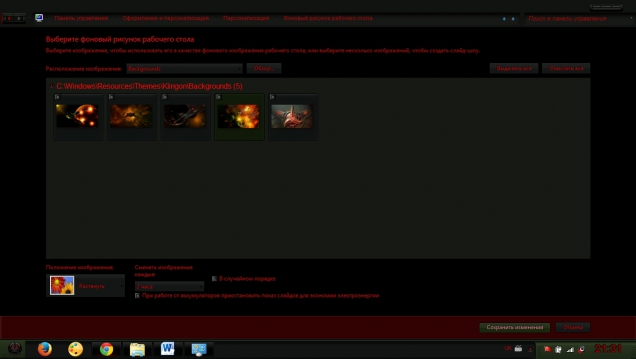 Klingon - Скриншот #4