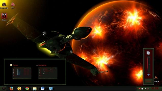 Klingon - Скриншот #3
