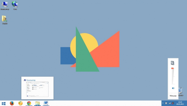 Pure Flat - Скриншот #3
