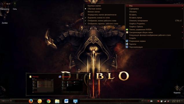 Diablo Reaper of Souls - Скриншот #2