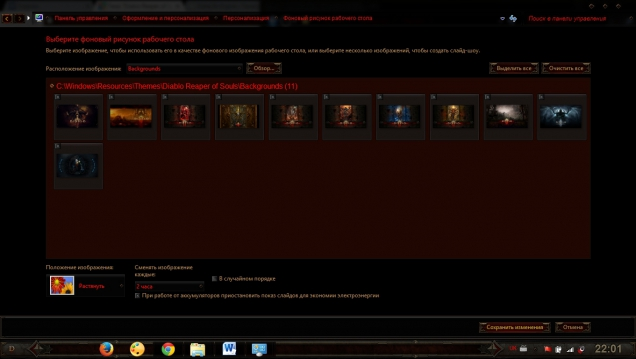 Diablo Reaper of Souls - Скриншот #4