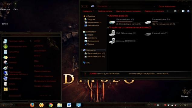Diablo Reaper of Souls - Скриншот #1