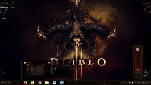 Diablo Reaper of Souls - Скриншот #3
