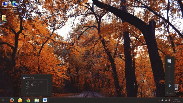 Autumn Blues - Скриншот #3