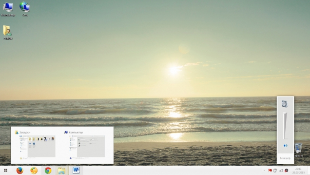 Sunrise - Скриншот #3