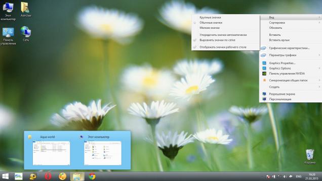 Aqua World OS X - Скриншот #2