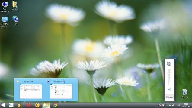 Aqua World OS X - Скриншот #3