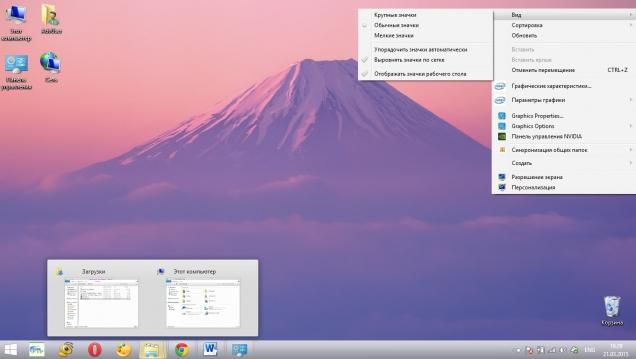 Soft8.iMod - Скриншот #2