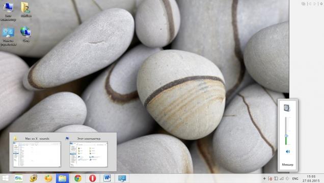 Macos X style - Скриншот #3