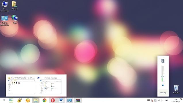 Mac White - Скриншот #3