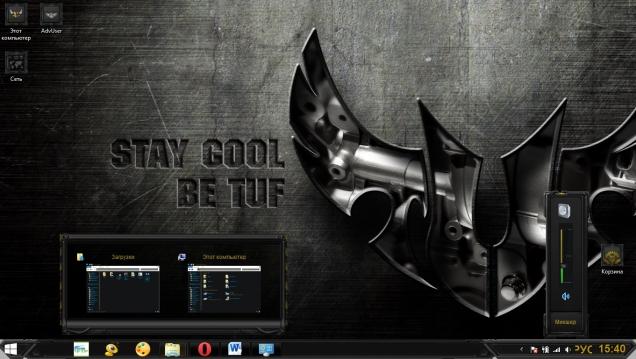 Asus TUF - Скриншот #3