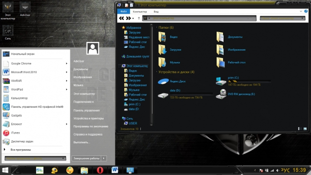 Asus TUF - Скриншот #1