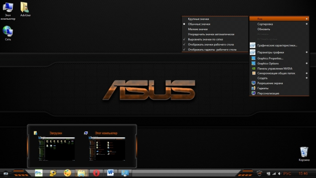 ASUS Premium - Скриншот #3
