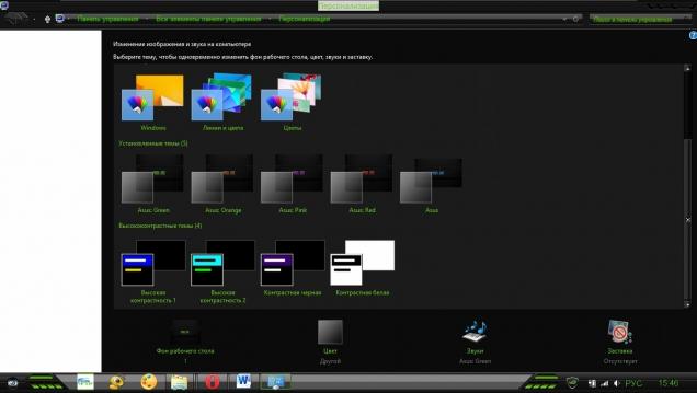 ASUS Premium - Скриншот #2