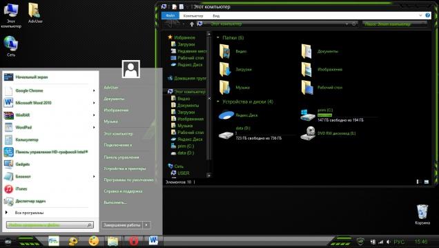 ASUS Premium - Скриншот #1