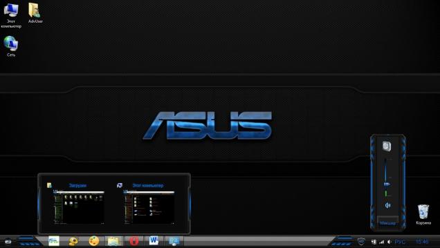 ASUS Premium - Скриншот #4