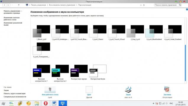 Mac OS X LynX - Скриншот #2