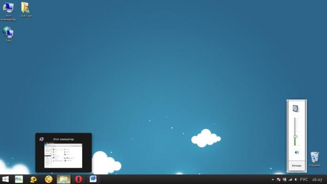 Octo - Скриншот #3