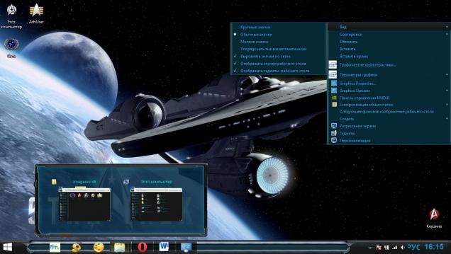 Star Trek - Скриншот #2
