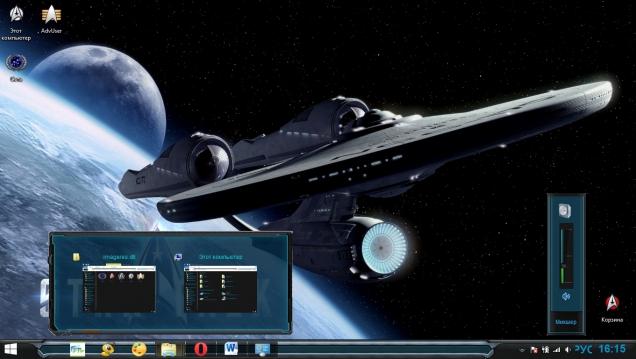 Star Trek - Скриншот #3