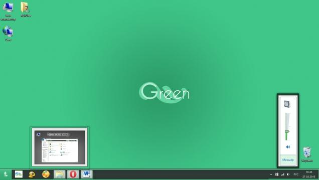 Green Gaian - Скриншот #3
