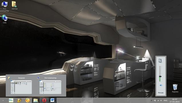 Teek Modern - Скриншот #3