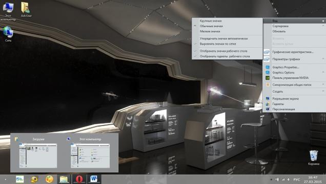 Teek Modern - Скриншот #2