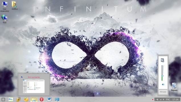 Infinitum - Скриншот #4