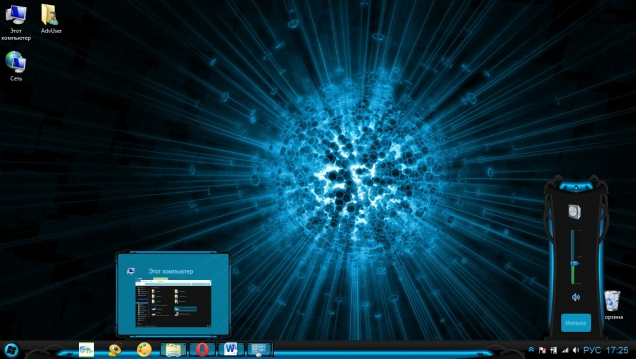 Arius - Скриншот #3