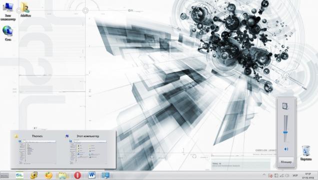By Design - Скриншот #3