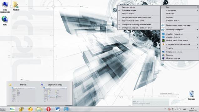 By Design - Скриншот #2