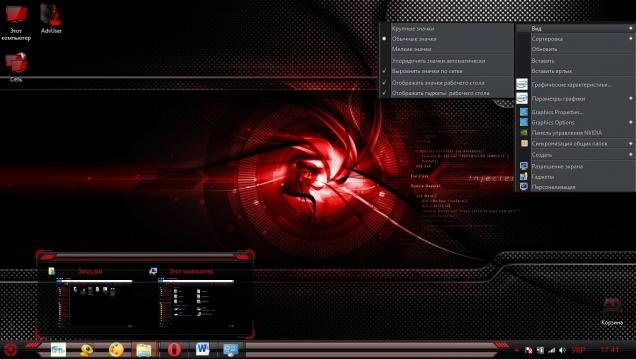 HUD Red - Скриншот #2
