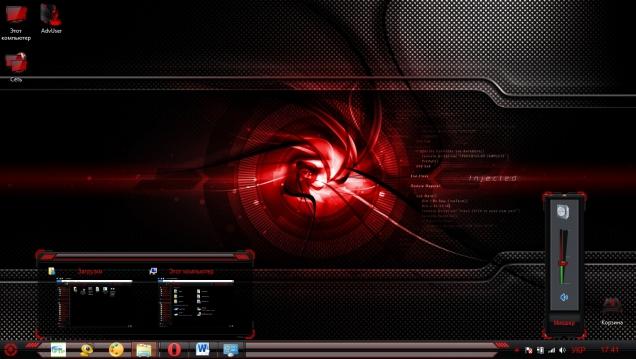HUD Red - Скриншот #3