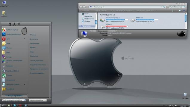 Mac Theme 2011 - Скриншот #1