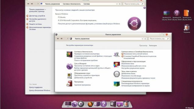 Пакет оформления в стиле Ubuntu - Скриншот #3