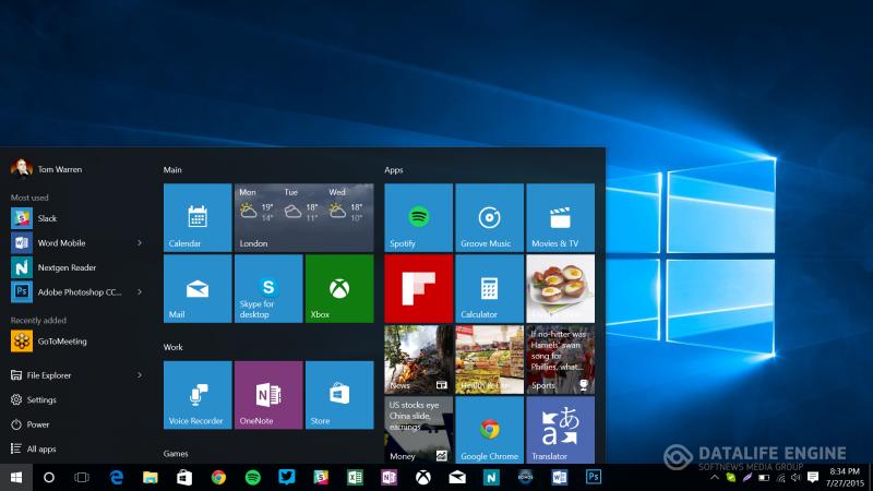 Каким образом отказаться от Windows 10