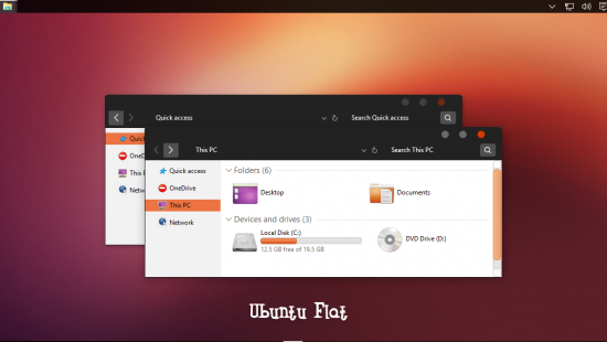 Необычная тема для рабочего стола Ubuntu - Скриншот #2