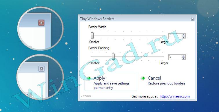 Tiny Windows Borders — Изменение толщины границ окон