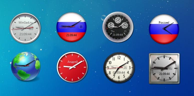 Часы мирового времени для Windows — 7 уникальных циферблатов!
