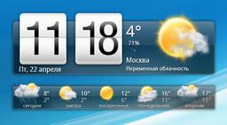 HTC Home — виджет часов с погодой для Windows