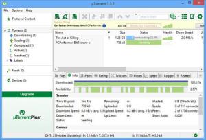 Скачать бесплатно utorrent