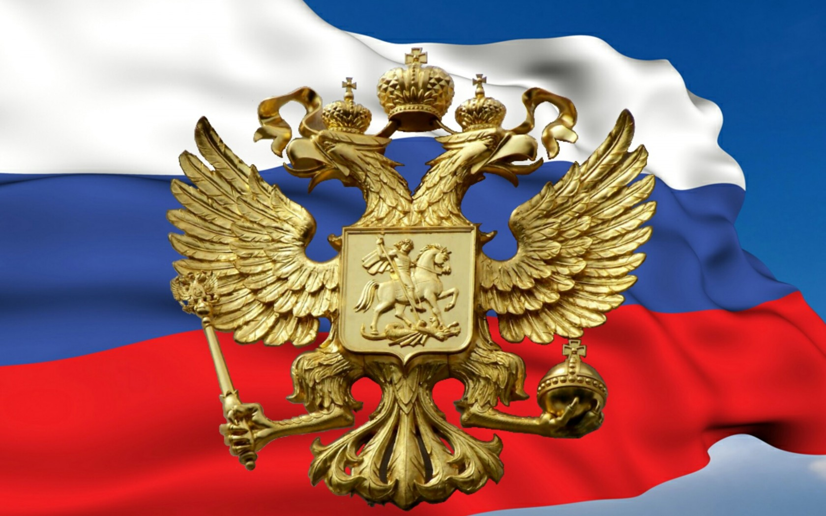 Картинка герба с флагом