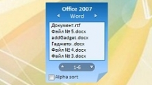Office Recent Files