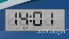 OZ Digital Clock